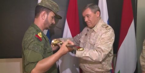 SYRIA'S 'SHOGUN' IN THE MAKING: RUSSIAN-BACKED GENERAL SUHEIL AL-HASSAN AND FUTURE OF THE SYRIAN ARAB ARMED FORCES